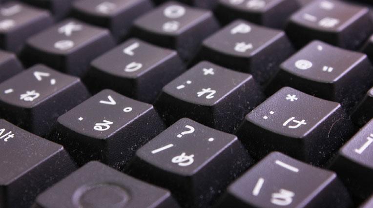 サーバー・パソコン